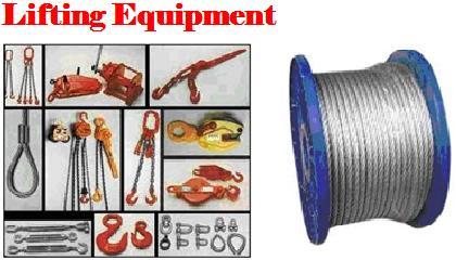อุปกรณ์ที่ใช้ในการยก